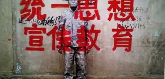 Liu Bolin, el hombre invisible