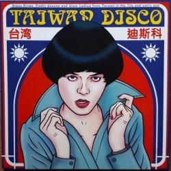 V/A - Taiwan Disco (Disco...