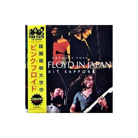 PINK FLOYD - Pink Floyd In Japan - Exit Sappora LP