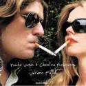 NACHO VEGAS & CHRISTINA ROSENVINGE - Verano Fatal LP