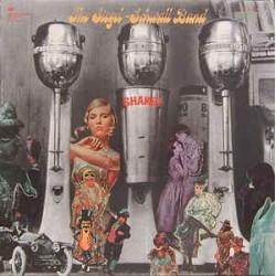 SIEGEL-SCHWALL BAND - Shake LP