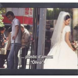 PLASTIC D'AMOUR - Olivia CD