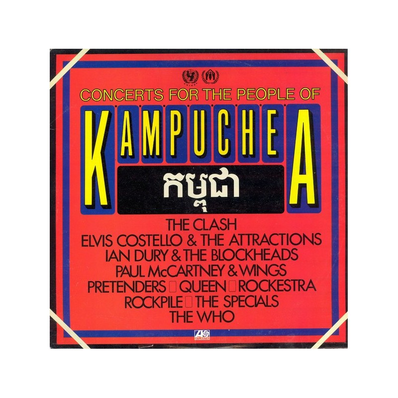 VAIROS - Concerts For The People Of Kampuchea LP