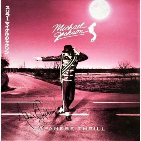 MICHAEL JACKSON - Japanese Thril, Live Yokohama 1987 LP
