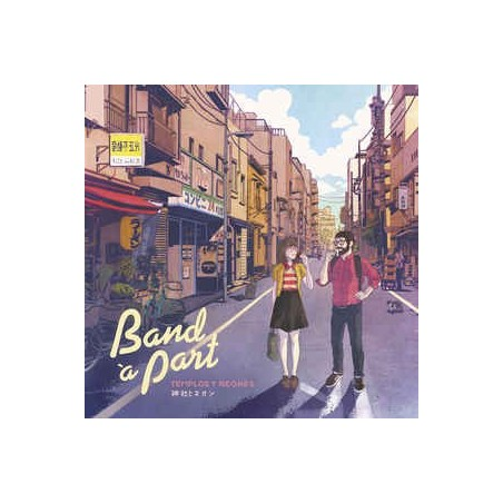 BAND À PART - Templos y Neones LP