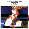 STRAWBERRY ALARM CLOCK  - The World In A Sea Shell LP