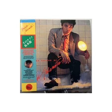 RYUICHI SAKAMOTO - Thousand Knives LP