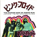 PINK FLOYD - The Darker Side Of Rising Sun (Japan 1972 Chronicles)