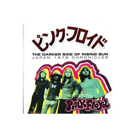 PINK FLOYD - The Darker Side Of Rising Sun (Japan 1972 Chronicles) CD BOX